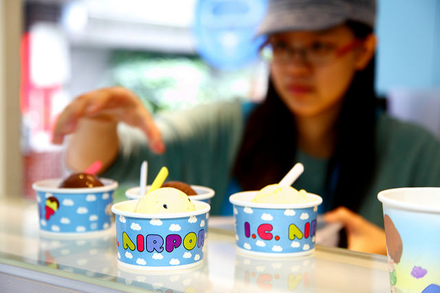 [台北中正] I.C. Airport 冰淇淋專賣店