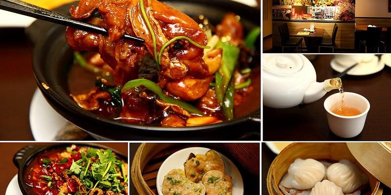 [桃園龜山]港點現點現做,平價料理手路菜,吃飽又吃巧~好食D港式飲茶