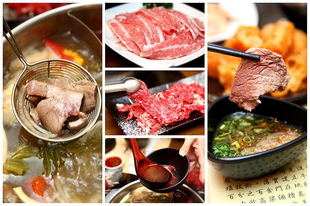 [台北永和]全台唯一!不去金門也能享用金門牛~京宴屋金門酒糟溫體牛肉火鍋