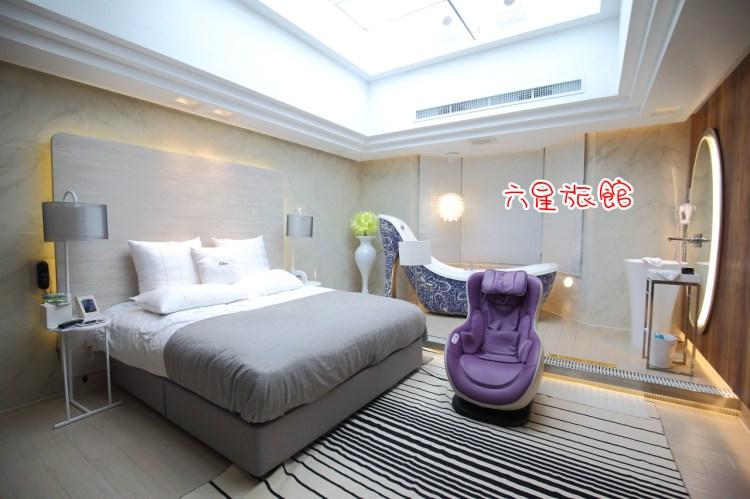 [桃園市]許妳一個純白色的浪漫,媲美五星級飯店的精品汽車旅館!六星旅館(文末送住宿券)
