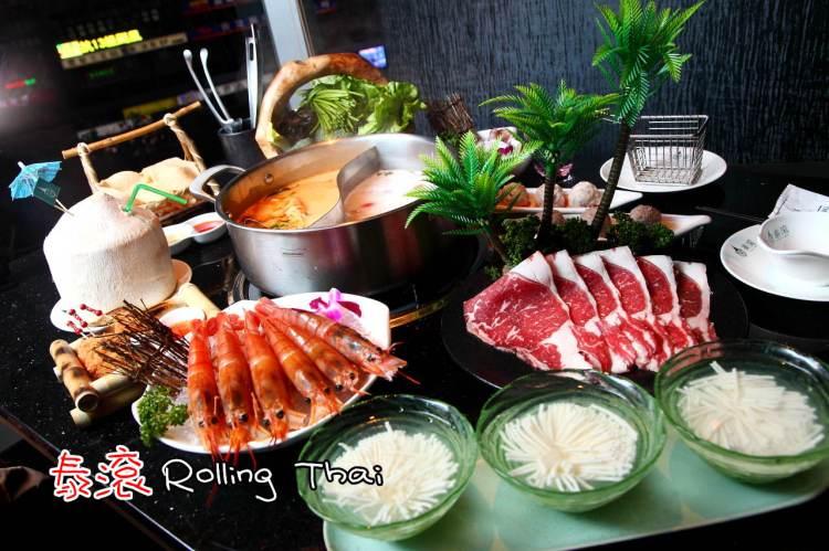"""[台北大安]東區泰式料理推薦,泰式鴛鴦鍋你吃過嗎?""""泰""""美味!泰滾Rolling Thai 泰式火鍋"""