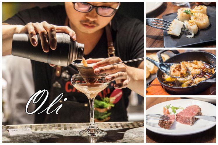 [新北新店]老屋尋味,隱身僻靜巷弄裡的絕品西班牙料理~Oli西班牙餐酒館