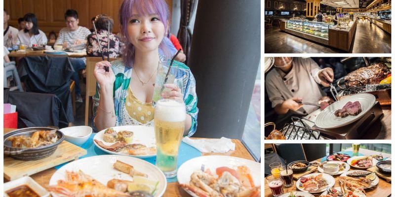 [台北信義]料理全面大進化,五星級料理吃到飽!吃到飽餐廳推薦~饗食天堂-信義店