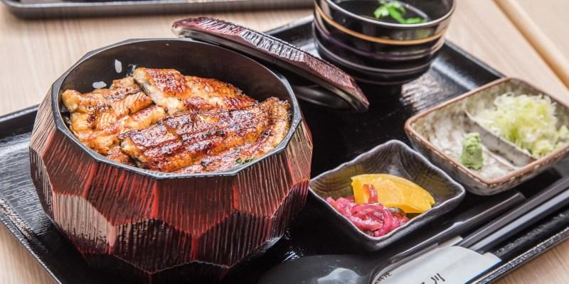 [台北中山]日本超人氣鰻魚飯台灣首發店,不用出國就能吃到道地京都鰻魚飯!江戶川鰻魚飯-台灣一號店