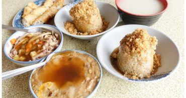 【台南中西區-美食】筒仔米糕|虱目魚捲|碗粿|芋粿|銅板台南小吃~~黃家碗粿