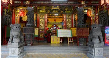 【台南月老-中西區】台南天壇-天公廟(台南月老)(三級古蹟)