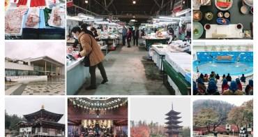 【日本旅遊】海之杜水族館│自製海鮮丼套餐│秋保溫泉曾治癒天皇的病痛~日本仙台五日遊-Day4