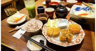 【台南中西區-美食】獨立用餐空間|新天地美食街|美食街超人氣炸豬排店~銀座杏子日式豬排