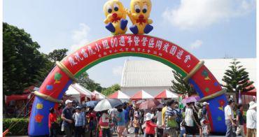 【台南市活動】慶祝雷虎小組60周年暨營區開放園遊會(台南基地)