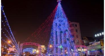 【台南市活動】海安聖誕寄念日&海安路與中正路口聖誕樹