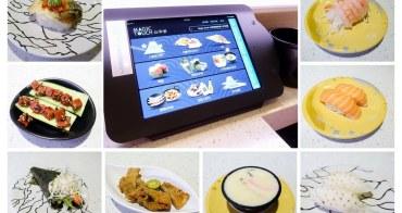 【台南中西區-美食】壽司|炸物|烤物|小菜|新幹線火車直送餐點到你面前~點爭鮮台南府前店