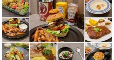 【台南市東區-美食】限量餐點│手工漢堡肉│主廚特製餐點│巷弄中的美式小餐館~~Kook Burger 手作漢堡專賣