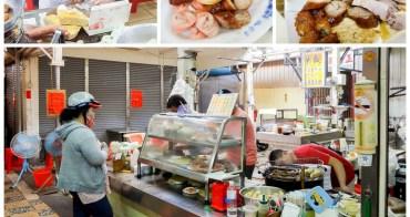 【台南中西區-美食】黑白切|香腸熟肉|台南小吃|舊沙卡里巴美食 ~~ 阿財點心