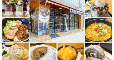 【台南中西區-美食】韓國上市一個月賣出10萬份刨冰 韓國連鎖咖啡館 ~ Caffe bene海安藝文門市
