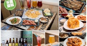【台南東區-美食】小酌 用餐 吃著台灣味配著啤酒 三五好友相約續攤聚聚的地方~~采罐噪咖