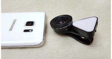 【3C配件】夾式手機.平板外掛鏡頭|廣角+微距|附補光燈 ~~ LIEQI LQ-035廣角、微距鏡頭