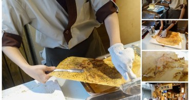 【台南安平區-美食】鮮爆蝦餅│米餅│化石餅│皇帝御用點心來安平囉~~御鮮屋大手燒