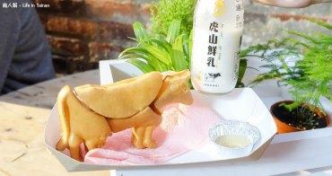 【台南美食】Lubentan|虎山鮮奶|今天該吃那個部位呢~肢牛雞蛋燒