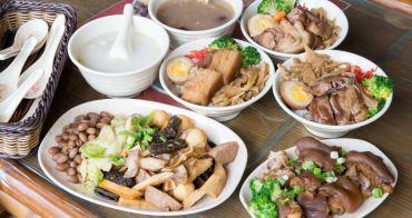 【台南美食】從後甲黃昏市場到店面|古早味封肉|滷豬腳|蹄膀飯|藥膳排骨湯~聚福香古早味