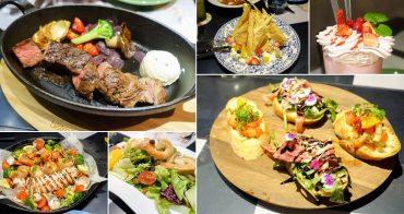 【台南美食】慵懶舒適的用餐空間|美食好吃到吃光光|台南小西門 ~ bistro88義法餐酒館