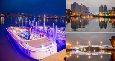 【台南景點】安平搭船遊運河|重現中國城與安平間碰碰船|立驛國際|星光航班|樂手表演~安平遊港遊運河