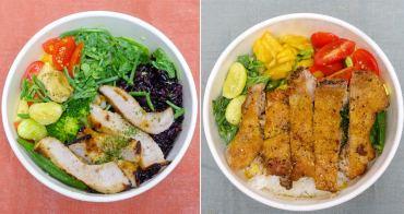 【台南北區】餐盒 每日限量供應 嚴選食材和調味料 外帶和外送~Salt 加點鹽.