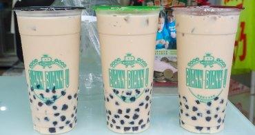 【台南安定區飲料】家庭鬧革命爆紅的波霸奶茶|現泡茶飲|台南地區唯一分店~便便屋生活茶飲
