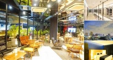 【泰國曼谷住宿】曼谷平價旅店|近水門市場|按摩.吃飯.逛街都便利~克魯博酒店(Klub-Hotel Bangkok)
