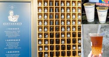 【台南中西區飲料】台中向上市場超人氣茶飲來台南囉~可不可熟成紅茶(台南青年店)