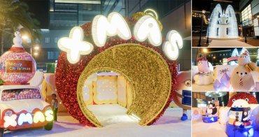 【台南活動】每年最期待的耶誕裝飾 耶誕迷宮 首創希望噴泉 網美必訪景點~2018耶誕樂園