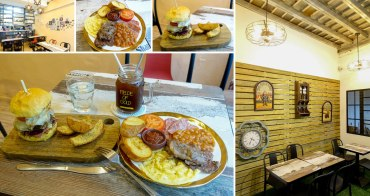【台南市中西區美食】澳洲主廚美食|隱身於二樓的咖啡館~隱誘咖啡 Cafe' Entice