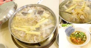【台南市中西區美食】台南酸白菜火鍋始祖 酸的剛剛好滋味 天然醃製酸白菜~東北酸白菜火煱