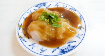 【台南美食】只賣到傍晚的肉圓|古早味道|文南路美食~光 蝦仁肉圓