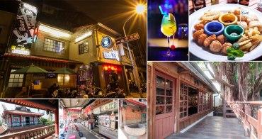 【台南旅遊】GOGO台南|2019過年特輯|店家帶路玩玩趣|停好車用走的也可以玩一天~店家帶路玩玩趣#第一輯#