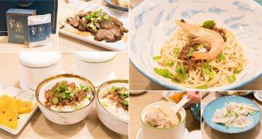 【台南美食】百年傳承秘方的肉燥|肉燥經過4小時爆炒|保留傳統搭配創新的口味~洪貴人肉燥麵