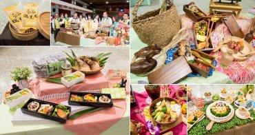 【台南活動】選出你們心中的第一名 臺南越光米 在地食材健康又美味~~台南好米創意便當大對決