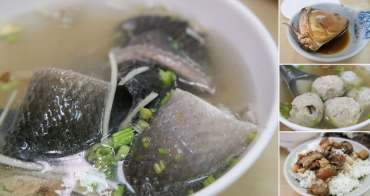 【台南中西區】虱目魚料理 魚丸包魚肚 魚粥料豐富~~林家魚皮