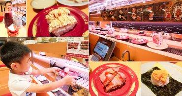 【台南美食】日本超人氣迴轉壽司來台南囉 一次開兩家 壽司40元起~~壽司郎