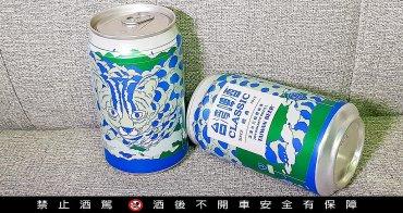 【台灣啤酒】台啤石虎台南也買的到囉|期間限定販售|石虎躍上台啤瓶身~~經典台啤石虎特別版