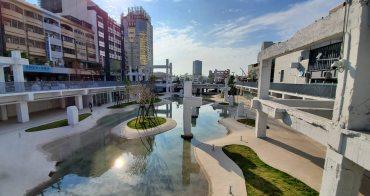 【台南景點】中國城搖身變成潟湖親水公園 富比世雜誌譽為世界7大令人期待的公園之一~~河樂廣場