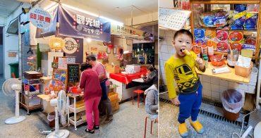【台南美食】觀光城維美來友愛街了|台南煮泡麵創始店|古早味炸熱狗.甜不辣|晚餐及消夜限定~~觀光城友愛夜食堂