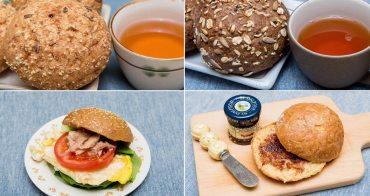 【宅配美食】馬可先生全新麵包購物平台|網路限定專屬款餐包|堅持添加天然食材|加熱後濃郁雜糧香氣餐包Q有咬勁~迷馬小食尚