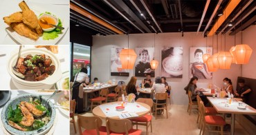 【台南美食】瓦城新品牌進駐新天地 全部菜色都下飯 三款米飯無限吃到飽 知名中菜注入新潮的創意元素~~時時香