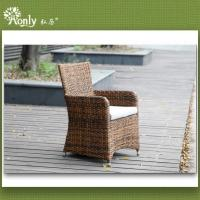 wicker rattan bed high back - quality wicker rattan bed ...