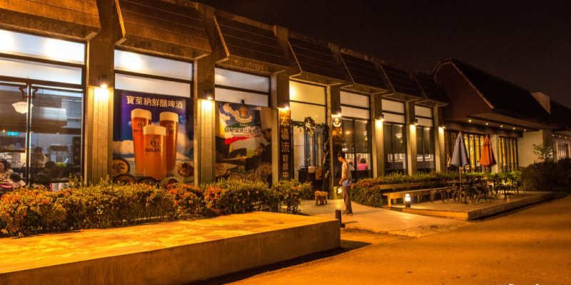 龜山美食推薦》本場流 - 桃園示範店也是寶萊納釀酒廠示範店