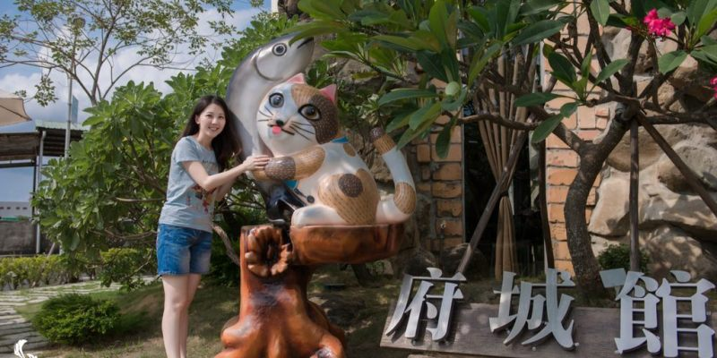 台南旅遊推薦》虱目魚主題館 - 台南必遊親子觀光工廠