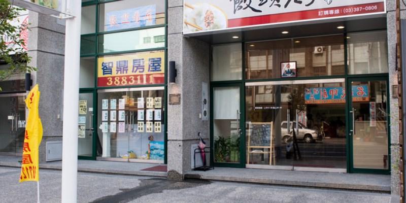 大溪美食推薦》餃頭老大 - 獨特的五色水餃 食尚玩家推薦 桃園金牌好店