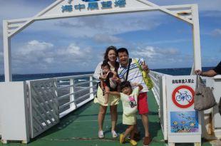 【親子遊】沖繩~消雜某之玻璃船掰掰海中展望塔獨奏(4y6m4d+8m22d)