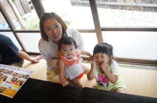 【親子遊】沖繩~百年古家大家吃好吃阿咕豬(4y6m4d+8m22d)