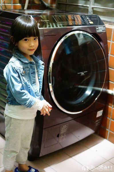 洗衣機-3